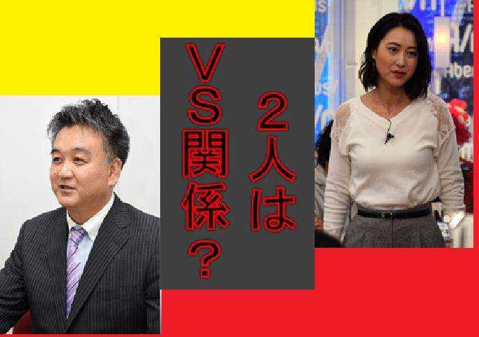 チーフ プロデューサー ステーション 報道